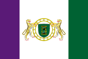 HLR Flagge S.png